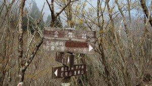 武奈ヶ岳09-min