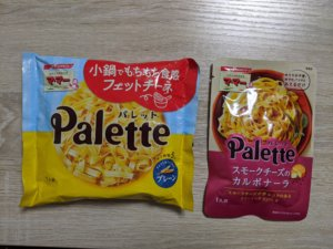 Palette麺ソース