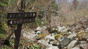 武奈ヶ岳08-min