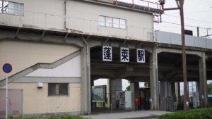蓬莱山02