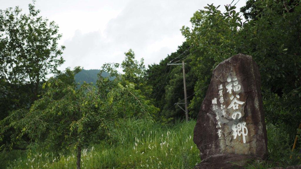 蓬莱山03