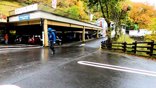 見ノ越駐車場