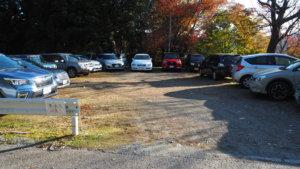 登山者用の駐車場