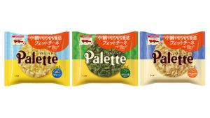 Palette麺