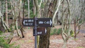 武奈ヶ岳10-min