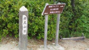 須磨ハイキング09