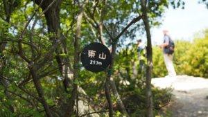 須磨ハイキング14